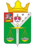 Герб Большерогачевское