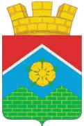 Герб Новомосковского АО