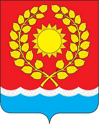 Герб Щаповское