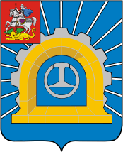 Герб Щербинка
