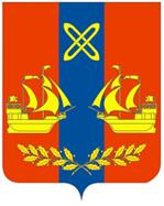 Герб Яхрома