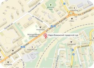 naro-fominskiy-sud