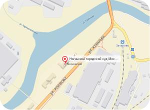 noginskiy-sud