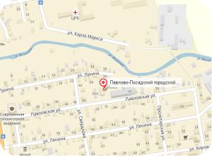 pavlovo-posadskiy-sud
