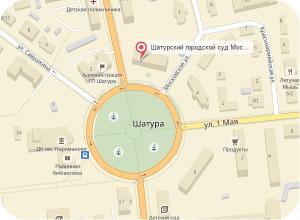 shaturskiy-sud